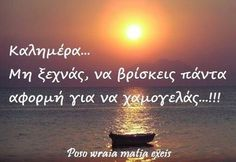 Live Laugh Love, Greek Quotes, Picture Quotes, Minions, Quotes To Live By, Good Morning, Poems, Philosophy, Inspirational Quotes