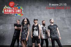 Новый альбом группы СЛОТ - Шестой
