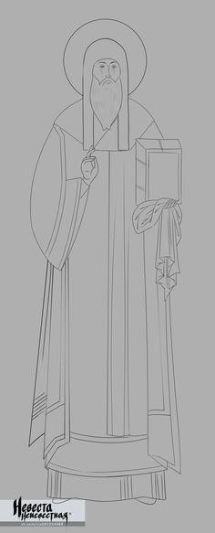 Святитель Алексий Московский Painting Process, Orthodox Icons, Sketchbooks, Cartoons, Drawings, Image, Christianity, Saints, Daughters