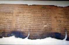 Dead Sea Scrolls: A section of the Psalms scroll, that was on display at the Field Museum of Natural History in Chicago...the public viewed 15 Dead Sea Scrolls, believed to include the oldest surviving copies of the books of the Old Testament, that may answer some fundamental questions about the development of Christianity and Judaism. Note: The tetragrammaton of the divine name is legible.