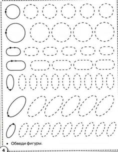 Our pen control and tracing printables are a fun way to teach toddlers how to hold and use a pe. Preschool Learning Activities, Free Preschool, Writing Activities, Kids Learning, Alphabet Tracing Worksheets, Shapes Worksheets, Worksheets For Kids, Numbers Preschool, Kindergarten Math Worksheets