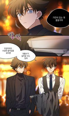 트위터 Manga Detective Conan, Detective Conan Shinichi, Super Manga, Anime Couple Kiss, Magic For Kids, Kaito Kuroba, Detective Conan Wallpapers, Kaito Kid, Detektif Conan
