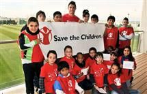 Foto Save the Childern