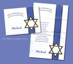 Star of Devotion Bar Mitzvah Invitation