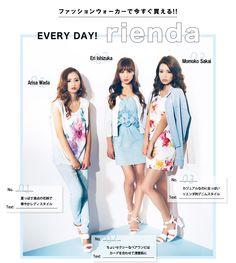STYLE01 RIENDA