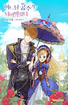 About Who Made me a Princess Manhwa. When I opened my eyes I had become a princess! But out of all characters in this romance novel, why is it the Anime Wolf, Manga Anime, Anime Cat, Anime Couples Manga, Manhwa Manga, Cute Anime Couples, Anime Girls, Anime Princess, My Princess