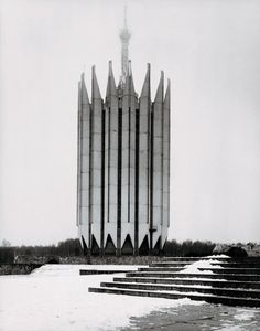 Cold War era Russian Architecture.