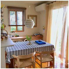 Parents, Interior, Table, Furniture, Home Decor, Dads, Decoration Home, Room Decor, Design Interiors