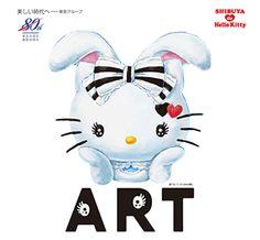 渋谷の街がキティ色に!?SHIBUYA de Hello Kitty | イベント | ハローキティ40周年スペシャルサイト