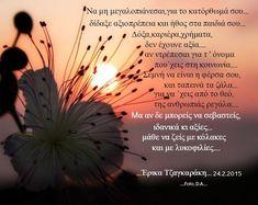 Dandelion, Life Quotes, Flowers, Plants, Quotes About Life, Quote Life, Dandelions, Living Quotes, Flora