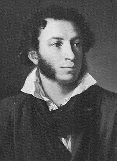 The treasure tale touches on two of Russia¿s most renowned and romantic figures: Peter the Great and Alexander Pushkin
