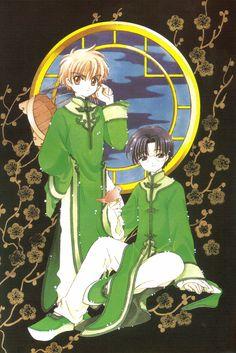 Syaoran Li and Eriol (a.k.a. Master Clow)