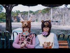 윤종신 - 우리이제연인인가요(봄날의 곰을 좋아하세요 ost) - Spring bears love movie ost