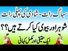 This is official channel for health & sex education in Urdu and in Hindi especially for Pakistani, Bangladesh, Arabian and Indian shy men, women, boys and gi...