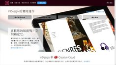 InDesign 電子書教學網站 http://www.cg.com.tw/InDesign/htm/InDesign_001.asp