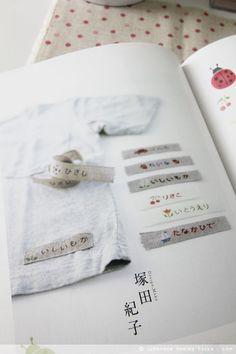stamp_namelabels