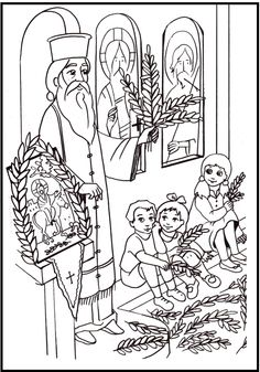 Colouring picture for Palm Sunday Sunday School Activities, Church Activities, Sunday School Lessons, Sunday School Crafts, Diy Easter Cards, Orthodox Easter, Greek Easter, Catholic Religion, Catholic Kids