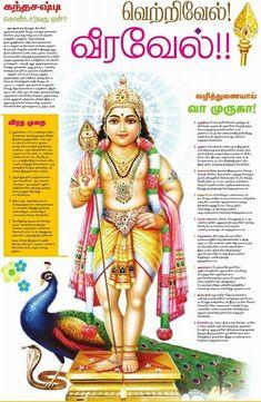 Vedic Mantras, Hindu Mantras, Lord Murugan Wallpapers, Sai Baba Wallpapers, Hindu Rituals, Jai Hanuman, Hindu Culture, Nataraja, God Pictures