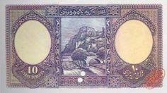 Bozkurt basımlı 10 lira arka yüz