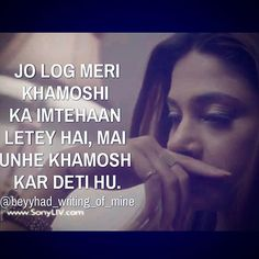 Maya Quotes, Words Quotes, Best Quotes, Love Quotes, Qoutes, Girly Attitude Quotes, Girly Quotes, Romantic Quotes, Jennifer Winget Beyhadh