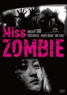 Miss Zombie ( 2013 ) Zombie Full Movie, Zombie Movies, Hd Movies, Horror Movies, Movies Online, Zombies, Japanese Horror, Cinema, Thriller