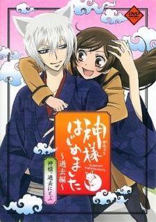 """OVAs basadas en el """"arco del pasado"""" de la serie, comprende los volumenes 14 al 17 del manga."""