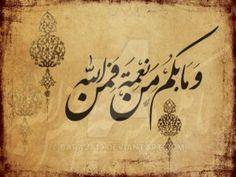 DesertRose>Al Nahl 53 by Baraja19 on @DeviantArt