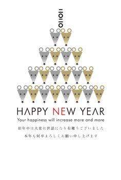 年賀状印刷はプリントパック・ラクラク・カンタン・激安価格 Dessert Logo, Diy And Crafts, Crafts For Kids, Red Packet, New Years Poster, Chinese Zodiac Signs, New Year Card, Name Cards, Chinese New Year