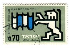 https://flic.kr/p/7nJtby | Israel Postage Stamp: Book Fair | catalog #335, c. 1965 to commemorate the International Book Fair. Designed by N. Wolfensohn