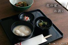 漆器・三つ椀(大) Breakfast, Food, Table, Morning Coffee, Essen, Tables, Meals, Desk, Yemek