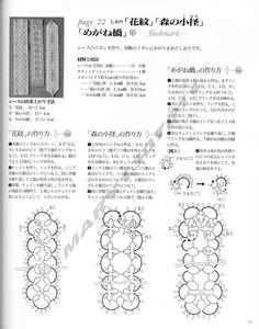 ISSUU - Tatting by yusai by Venus
