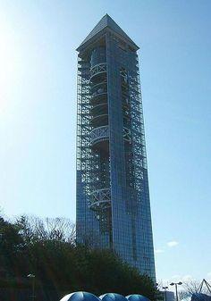 名古屋 東山スカイタワー