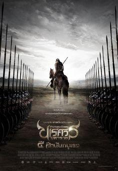 King Naresuan 4