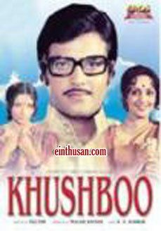 Khushboo Hindi Movie Online - Jeetendra, Hema Malini and Asrani. Directed by Gulzar. Music by R.D. Burman. 1975 ENGLISH SUBTITLE