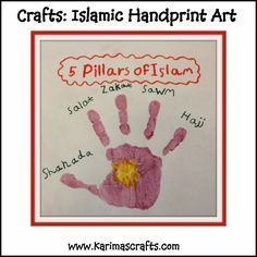 Karima's Crafts: July 2013