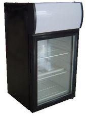 Expositor refrigerado especialmente diseñado para vinos blancos, cavas, refrescos, zumos... Marca Cave Vinum con capacidad de 40 litros. Destaca su compresor de bajo nivel sonoro con refrigerante ecológico.