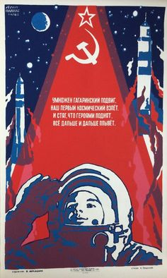 Soviet Art, Soviet Union, Black Panthers, The Final Frontier, Communism, Russian Art, Sci Fi, Politics, War