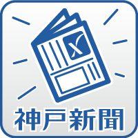 開花しない新種のラン発見 鹿児島県黒島で - 神戸新聞