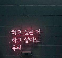 네온사인 글귀 배경화면 모음 - to get her : 네이버 블로그 K Quotes, Neon Quotes, Some Quotes, Words Wallpaper, Neon Wallpaper, Colorful Wallpaper, Korean Text, Korean Words, Neon Aesthetic