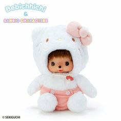 Sanrio My Melody × Bebichhichi Plush doll Japan import NEW Sanrio Character