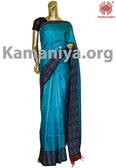 Description: This is a Handblock printed gachi Tussar silk saree with kantha work on the boder. The Mannequin is wearing a blouse from our stylist's collection. Code No: S/DAE19 Visit our Website: http://kamaniya.org/