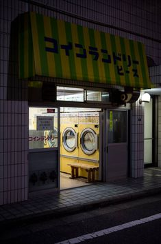 Coin Laundry by burningmonk on DeviantArt Street Photography People, Film Photography, Night Street Photography, Photography Ideas, Photography Aesthetic, Aesthetic Japan, Japan Street, Tokyo Streets, Urban City
