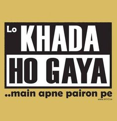 Shop mens printed t shirts for men online india at wyo.in Visit us & buy graphic t-shirts online today! Funny Quotes In Hindi, Desi Quotes, Funny Picture Quotes, Sarcastic Quotes, Photo Quotes, Jokes In Hindi, Funky Quotes, Swag Quotes, Attitude Quotes For Boys