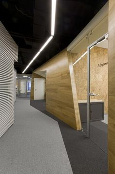 Yandex Office by za bor Architects, Yekaterinburg Russia office design