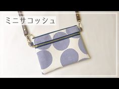 Pouches, Bags, Fashion, Outfit, Dressmaking, Fabric Purses, Coin Purses, Stitching, Manualidades