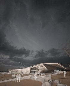 Biodiversity and Aquatic Science Park on Behance Science Park, Science Museum, Museum Plan, Concept Diagram, Concept Architecture, Behance, Thesis, Outdoor, Arches
