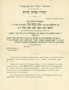 1927 flyer from newly acquired Ohev Sholom archival collection. http://dcjewishhistory.blogspot.com/2013/09/jhsgw-receives-ohev-sholom-archives.html