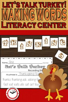 Making Words Literacy Center For Thanksgiving Exercise Fluency And
