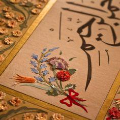 ༺❀༻Tezhip༺❀༻ Arabesque, Paper Art, Paper Crafts, Oriental, Baroque Art, Islamic Calligraphy, Islamic Art, Design Crafts, Paper Cutting