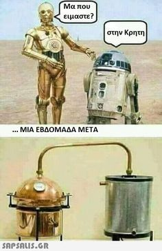 """South Slavic Memes That Serve Up Very Specific Humor Images) - Funny memes that """"GET IT"""" and want you to too. Get the latest funniest memes and keep up what is going on in the meme-o-sphere. Best Funny Photos, Funny Pictures, Funny Images, Funny Love, Really Funny, Starwars, Dark Vader, Star Wars Meme, Christmas Humor"""